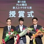 テレビ朝日新人シナリオ大賞に史上最年少の23歳大学院生・寺下佳孝さん