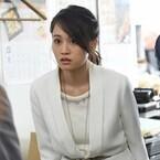 前田敦子、演じた毒島ゆり子に感謝「記憶は永遠」「強くなれた」今夜最終回