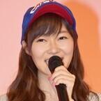 指原莉乃、AKB48総選挙と高校球児に共感「地元に優勝を持ち帰りたい思い」