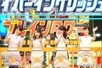 川田裕美らフリーアナ、内輪もめで押切もえから「チームワークが悪い」