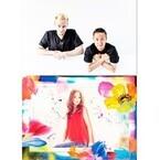 初日はDef Tech、2日目は西野カナ -「めざましライブ」第1弾出演者14組発表