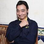 ジャンポケ斉藤、念願の連ドラレギュラー出演「気持ち悪い部分を出せたら」