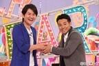 南原清隆、27時間テレビMCに参戦決定! 『爆笑キャラパレード』も放送