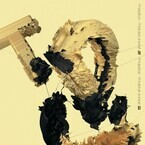 東京都・銀座gggで「TDC展 2014」 - タイポグラフィカルな作品の