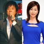 高知東生&高島礼子の「夫婦仲はよかった」- 結婚当時から追う記者明かす
