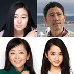 忽那汐里、GReeeeN「キセキ」映画で菅田将暉の恋人役に! 平祐奈らの出演も