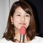 フジ永島優美アナ、自身のVRデート映像に赤面「ここ5年で一番恥ずかしい」