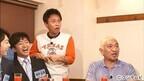 浜田雅功、藤井フミヤ息子のフジ新人アナにツッコミも「わっ!殴ってもうた」