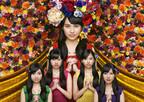 ももいろクローバーZ、ニューシングルのリリース決定! 9月7日発売予定