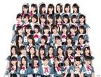 AKB48 Team8が「サマステ」ライブ出演 - 小栗有以「今からとてもわくわく」