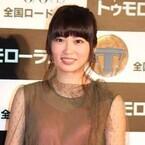 志田未来が結婚相手を見極める方法とは? 「一緒にやっておきたい」