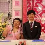 金田朋子、夫との「珍ルール」「夜の営み」告白! 渡辺直美「旦那もやばい」