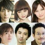 高杉真宙・玉城ティナら7人、亀梨和也と土屋太鳳の初共演作『PとJK』に出演!