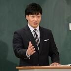 金メダリスト・清水宏保、離婚後の逆境を告白 - 都会に憧れてしくじり体験