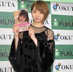 AKB48峯岸みなみ、誰もやっていない卒業発表を模索「YouTubeが濃厚かな」