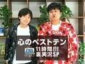 大原櫻子&佐野ひなこが月9裏実況に登場、18日は『うたの夏まつり』も裏実況