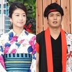 フジ生野陽子アナ、夫・中村光宏アナの太鼓にノロケ「特にカッコよかった」
