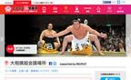 「大相撲 超会議場所」に向け、ニコ生が新横綱・鶴竜の土俵入りなど3/28より放送