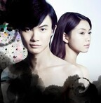 東野圭吾のベストセラー『変身』が神木隆之介&二階堂ふみでドラマ化