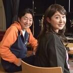 『クリィミーマミ』BD-BOX化に太田貴子「マミは世代を超えて輝き続けます」