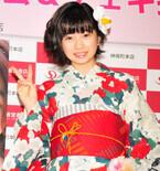 桜田ひより、初めての写真集をアピール「大人っぽい表情や笑顔を見て!」