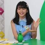 ニコラモデル・久間田琳加、ファン100人前に公開生放送! 変顔や恋愛テク披露