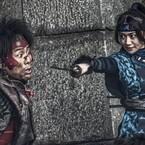 大島優子が勘九郎と一騎打ち! 堤幸彦演出光る、『真田十勇士』写真一挙公開