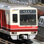 大阪府箕面市へ北大阪急行線が延伸! 新たに2駅設置、2020年度の開業めざす