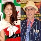 テリー伊藤、熊切あさ美に約束「愛之助さんの結婚式、報告してあげる」