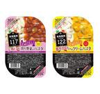 食物繊維たっぷり! マンナンパスタ使用のワンプレートパスタ2品発売