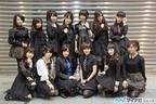 TVアニメ『悪魔のリドル』、2014年4月放送開始! Anime Japan 2014で放送直前スペシャルステージを開催