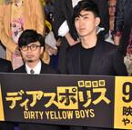 松田翔太が暴露、緊迫した密閉車中でハマケンが放屁「いい加減にしろよ」