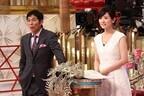 高島彩「やっぱりさんまさんが一番変人」- 東大生の魅力引き出す話術を絶賛