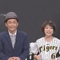 ココリコ遠藤&諸國沙代子アナ『金本阪神サポーターズ』20日に生放送