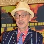 テリー伊藤、SMAP解散後のソロ活動に期待「応援歌ではなく悩みや苦しみを」