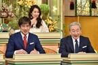 羽鳥慎一&橋本大二郎、テレ朝情報番組キャスターが『池上彰』に初出演
