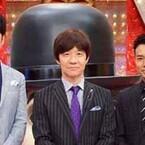 内村光良、お笑いコンビ・トンツカタンに期待! 「ネタしっかりしている」