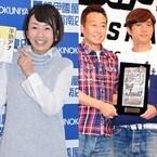 狩野恵里アナ『モヤさま』で結婚報告! さまぁ~ず驚き「いつの間に」
