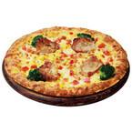 RIZAPとピザハットのコラボピザ登場 - ごはん1杯分より少ない糖質量