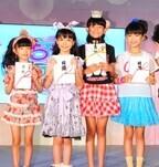 「ちゃおガール2016」大分県在住の小学4年生・田中美空さんがグランプリ