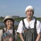 ココリコ田中、鈴木奈々と多摩川で危険生物・アリゲーターガー捕獲に再挑戦