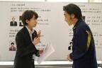 ジャンポケ斉藤、初レギュラードラマでキーマン役「吐きそうになりました」
