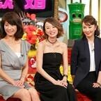 松本人志、鈴木亜美の馴れ初め話に「とんだ尻軽女ですよ」