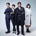 織田裕二、9年ぶりTBS連ドラ主演でIQ246天才貴族に! 土屋・ディーンらと共演