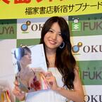 矢島舞美、℃-ute解散決定に「反対派いない」 - 次のハロプロリーダー予想