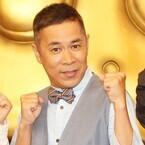 岡村隆史、あばれる君の腫れ上がった顔に衝撃「体張っていて感動」