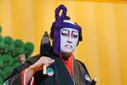 シャチ登場、社長が歌舞伎、アイドル登場…そんなのあり!? っておもしろ入社式・行事いろいろ (1) 新入社員をウキウキで迎え入れる会社たち