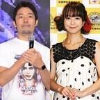 オリラジ中田の妻・福田萌、第2子妊娠を報告「家族みんなで心待ちに」
