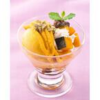 大戸屋、食物繊維やビタミン豊富なかぼちゃを使ったベジスイーツ発売