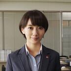 波瑠、横山裕に家を聞かれ「なんで?」 - 最終回直前『ON』比奈子&東海林語る